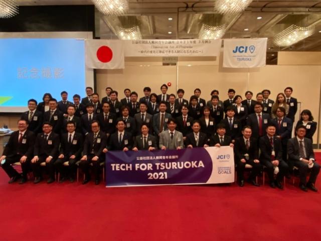 3月例会「Innovation for JCI Tsuruoka~時代の変化に即応できる人材になるために~」を開催しました