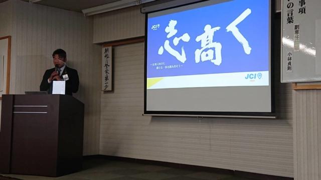 鶴岡市倫理法人会様のモーニングセミナーにて講話させて頂きました。