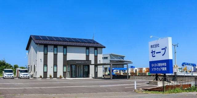 6月公開例会 TECH FOR TSURUOKA 2021 ONLINE 「地域で進む、未来技術の紹介」参加企業④【株式会社セーブ】紹介