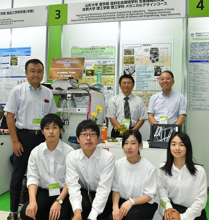 6月公開例会 TECH FOR TSURUOKA 2021 ONLINE 「地域で進む、未来技術の紹介」参加学術機関②【山形大学農学部(生産機械学研究室)】紹介