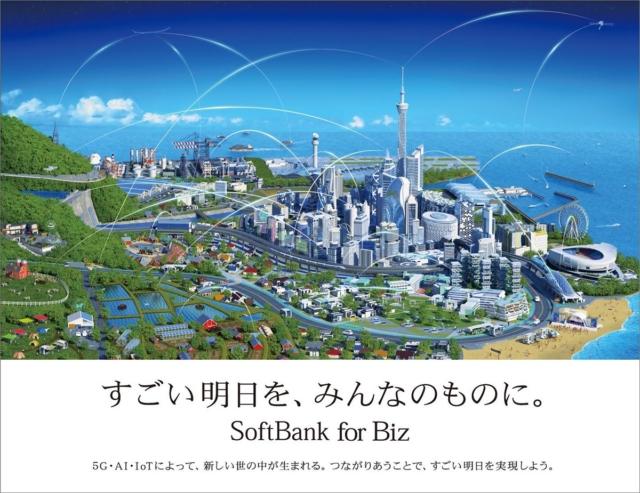 6月公開例会「TECH FOR TSURUOKA 2021 ONLINE」【TECHセミナー】紹介