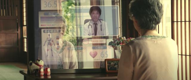 6月公開例会 「TECH FOR TSURUOKA 2021 ONLINE」【基調講演】紹介