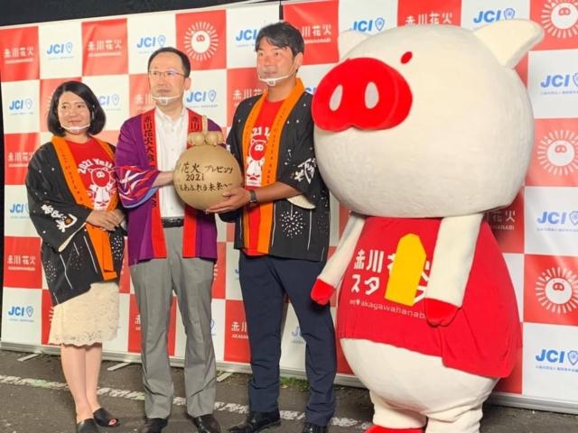 8月例会「赤川花火プレゼンツ2021 エール ~笑顔溢れる未来へ~」を開催致しました